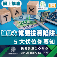 We are happy to help! (6)