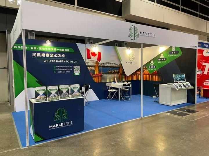 國際移民及置業博覽 最具口碑之一移民加拿大顧問公司 民楓國際