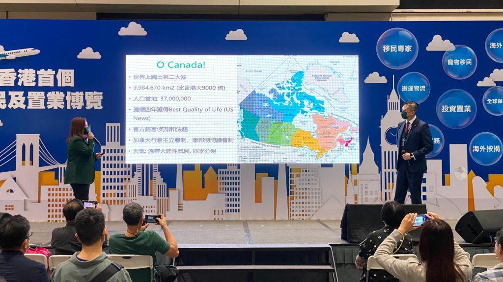 國際移民及置業博覽 最具口碑之一移民加拿大顧問公司 民楓國際 分享移民加拿大好嗎